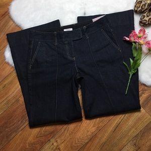 Ann Taylor LOFT flare wide leg dark wash trousers